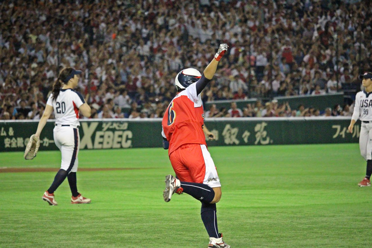 1 JPNvUSA 2016 - Home Run