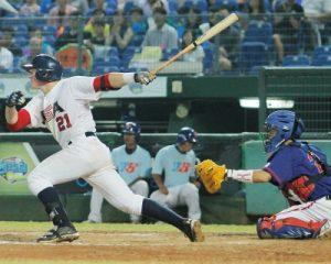 18U Baseball World Cup played 'clean'