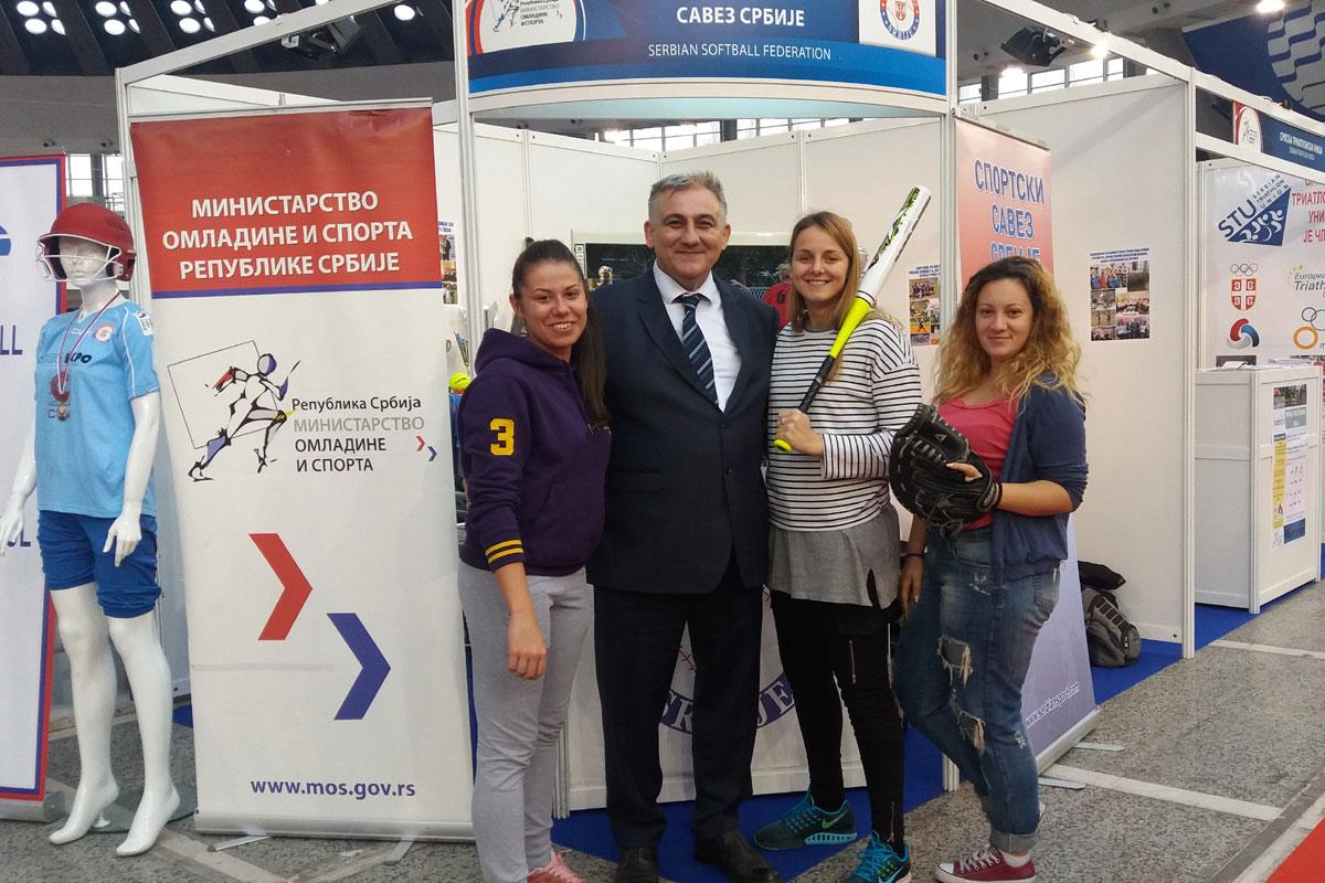 2016_serbia_sports_fair