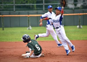 U-12 Baseball World Cup: Nicaragua defeat Australia and rain, Germany scare South Korea