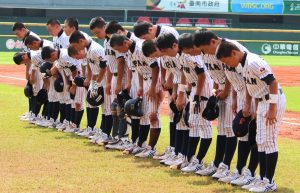U-12 Baseball World Cup: Japan first in group A, super round schedule set