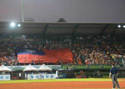 20170805 U-12 Baseball World Cup good crowd Chinese Taipei vs Nicaragua