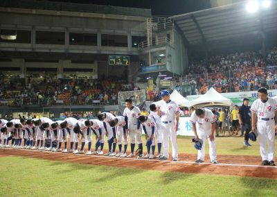 20170806 U-12 Baseball World Cup Chines Taipei thank fans after final