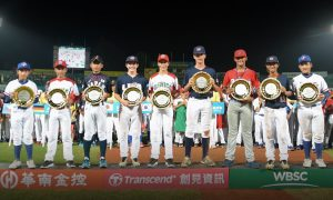 USA's Caranto named MVP as All-World Team announced for WBSC U-12 Baseball World Cup 2017