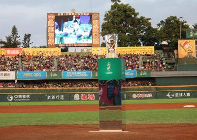 20170806 U-12 Baseball World Cup Trophy before final