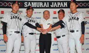 Samurai Japan announce their roster for the U-18 Baseball World Cup