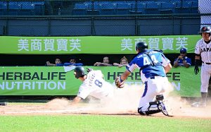 Japan, Chinese Taipei qualify for WBSC U-23 Baseball World Cup 2018, Korea and Philippines battle for third spot