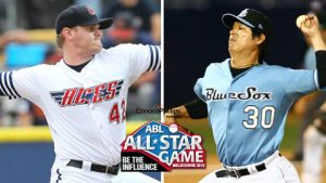 Rosters announced for ABL All Star Game