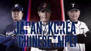 WBSC公認の新設アジア プロ野球チャンピオンシップが東京ドームで開幕