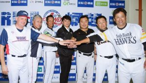 Team WBSC debuts in Asia Winter Baseball league featuring CPBL, KBO, NPB squads