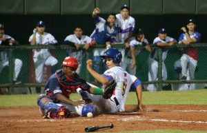 Japan, Chinese Taipei, Korea and Philippines qualify for the Asian Baseball Championship super round