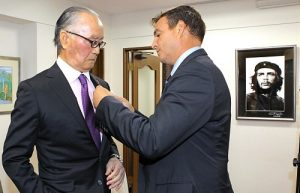Legendary Player and Manager of Japan recognized by Cuba