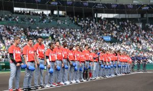 WBSC U-18 Baseball World Cup to be live-streamed on Facebook, YouTube