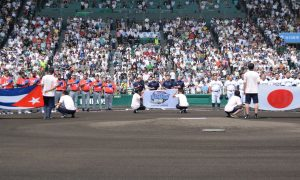 One month to WBSC U-15 Baseball World Cup 2016 in Iwaki, Japan
