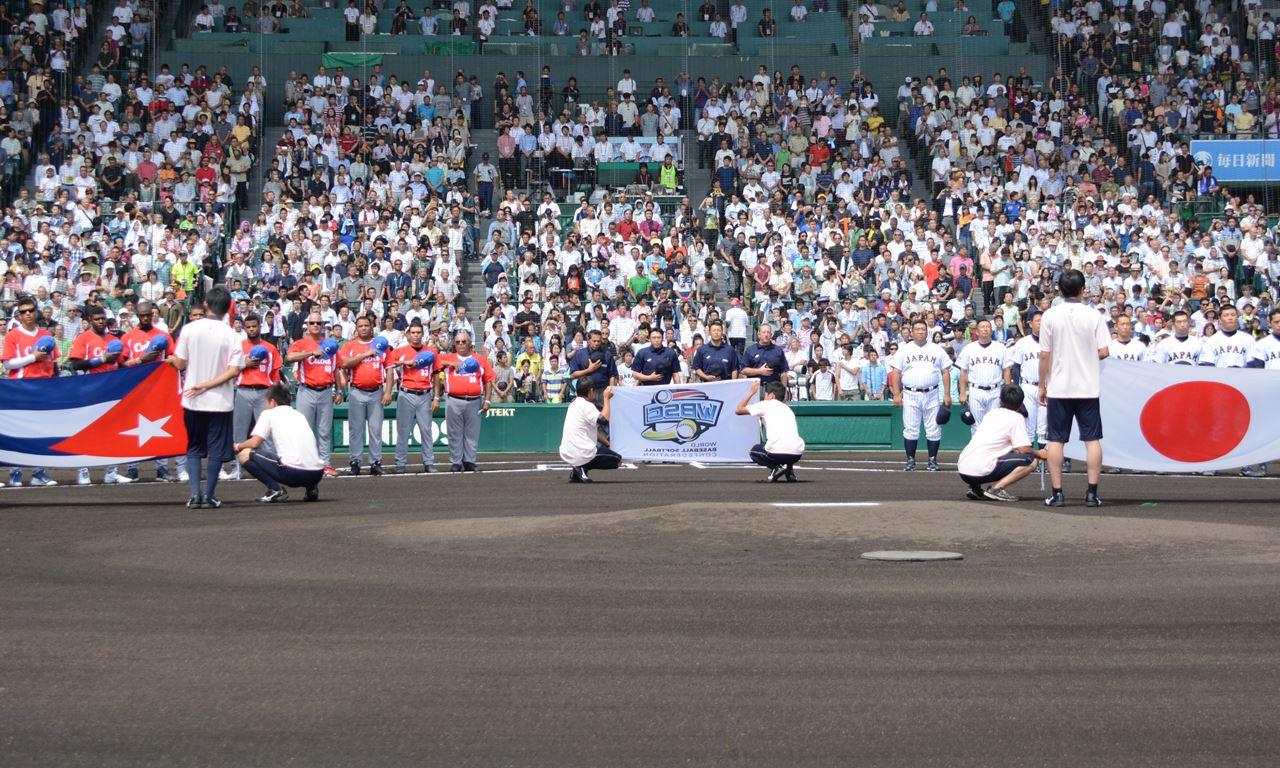 One month to WBSC U-15 Baseball World Cup 2016 in Iwaki, Japan