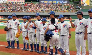 U-12 Baseball World Cup 2017 Asia qualifier set to open in China