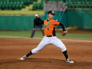 Taiwanese pitcher signs for MLB Minnesota Twins