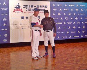 Former NPB teammates reunite, lead Chinese Taipei, Japan in 21U Baseball World Cup