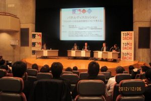 Curtis Granderson of New York Yankees talks to College Students in Tokyo