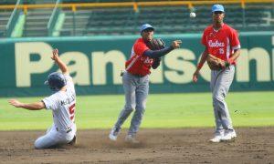 WBSC reveals 50-game schedule for U-15 Baseball World Cup 2016 Iwaki, Japan
