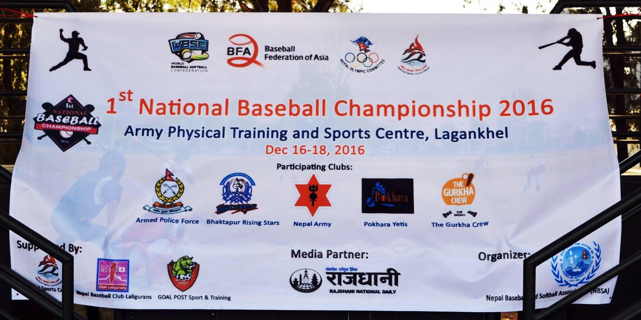 Inaugural Nepal Baseball Championship 2016 signage