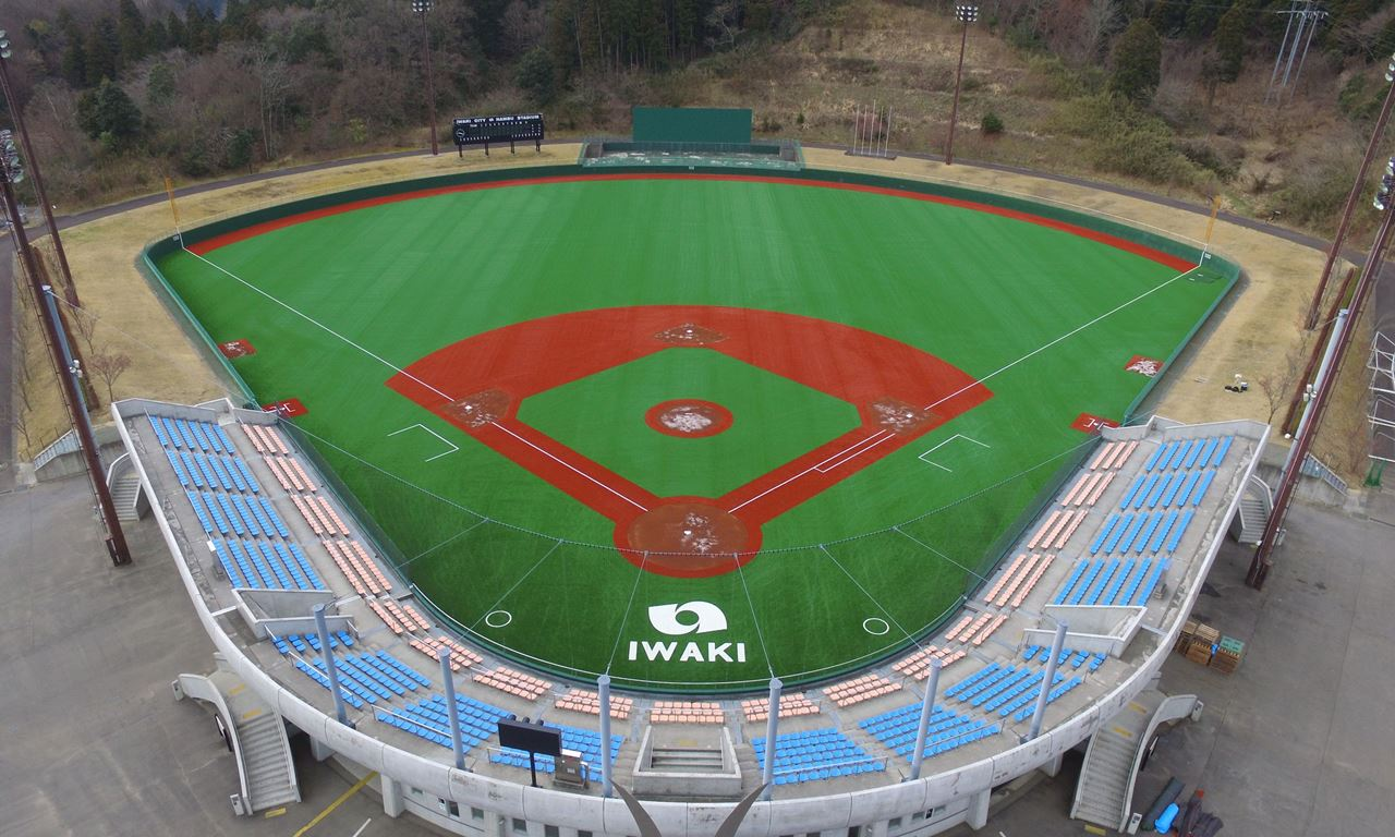 Iwaki Opening - © WBSC 2016. All Rights Reserved.