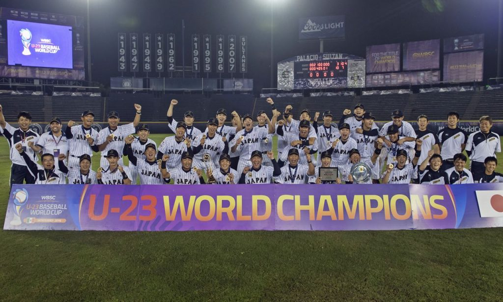 No. 1 Japan crowned World Champions, defeat No. 13 Australia in Final of WBSC U-23 Baseball World Cup