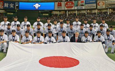 WBSC concede derecho para albergar el Premier12 2019 / Clasificatorio Olímpico a la NPB de Japón para la 2ª ronda y finales
