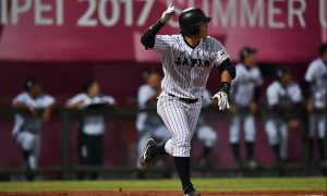 Japan earns baseball gold at Summer Universiade