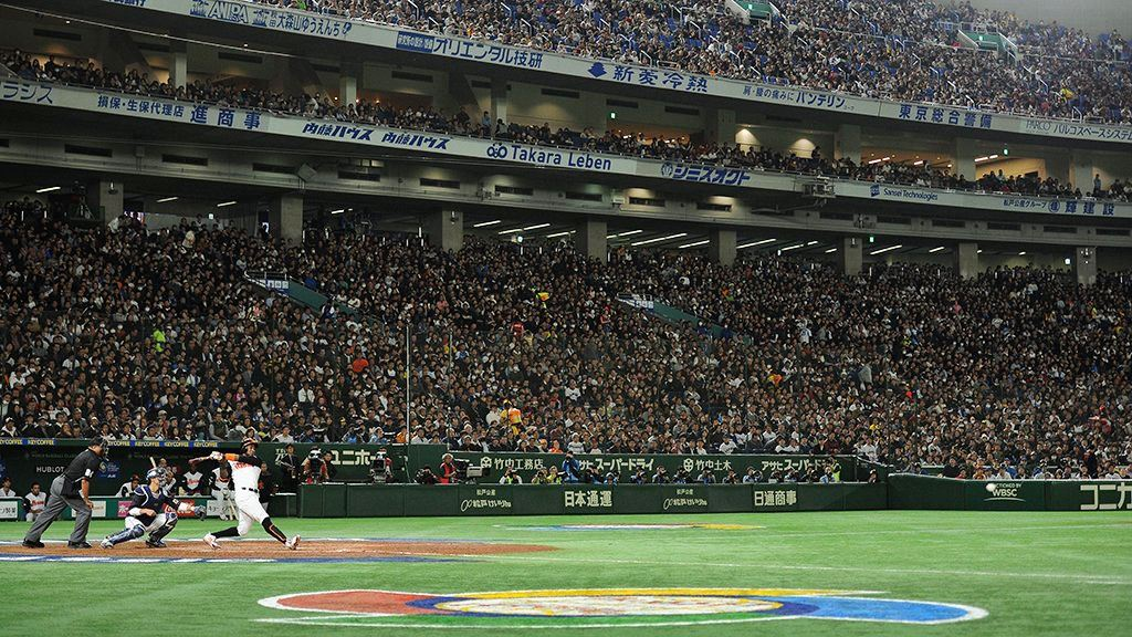 WBSC welcomes World Baseball Classic Top TV ratings in Japan, Record-Breaking Attendance in Miami, Social Media Buzz