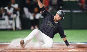 Nakata powers Japan over Netherlands in 11 innings