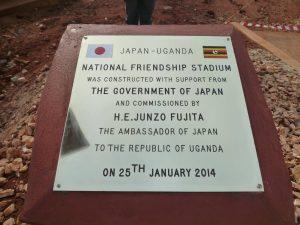 Uganda Baseball Softball opens historic first ever national stadium in Central Africa