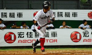 Japan beats Chinese Taipei to win Asian Baseball crown; Korea bronze; all 3 advance to WBSC U-23 Baseball World Cup 2018