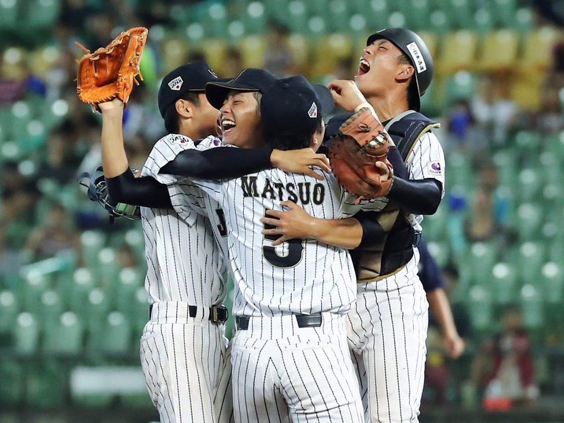 BFA U-18 アジア野球選手権大会で日本が優勝 2017U-18 ワールドカップへの出場決定