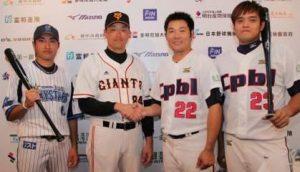 Japan's NPB team captures title at Asian Baseball Winter League