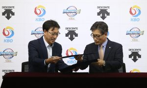 デサントコリア社がWBSCプレミア12の韓国代表チームのユニフォームスポンサーに決定