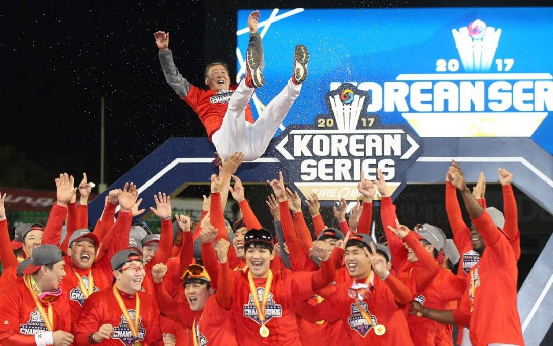 KIA 타이거즈 통산 11번째 한국시리즈 우승 [다섯 경기 모두 매진]