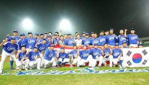 Asia Series – KBO Samsung Lions capture Asia No. 1 title, subdue SoftBank Hawks 5-3 in final