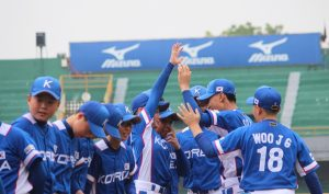 U-12 Baseball World Cup: Panama keeps cruising, first win for Korea