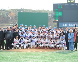 LG Cup Women's Baseball Tournament finishes its big run of 85 days