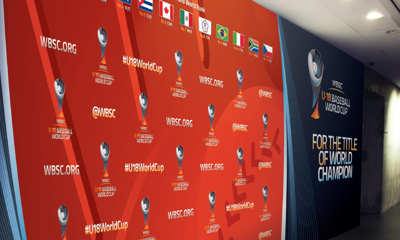 Media Backdrop-Mixed Zone Mock-up - U-18 Baseball World Cup 2017