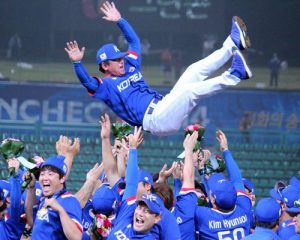 KBO committed to S. Korean National Team success at Premier12™