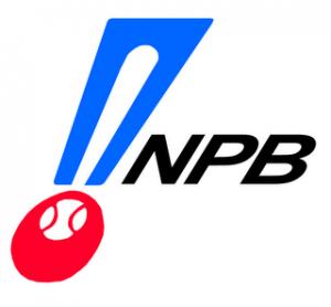 NPB hopes Japan will take part in 2013 World Baseball Classic