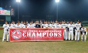 NPB West wins AWB international baseball winter league title