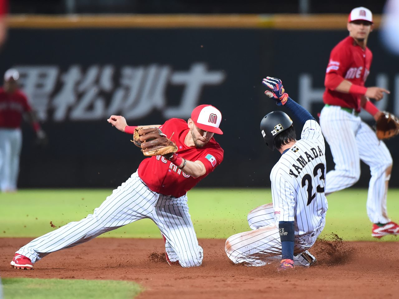 WBSC unveils updated Baseball World Rankings from No. 1 to 70