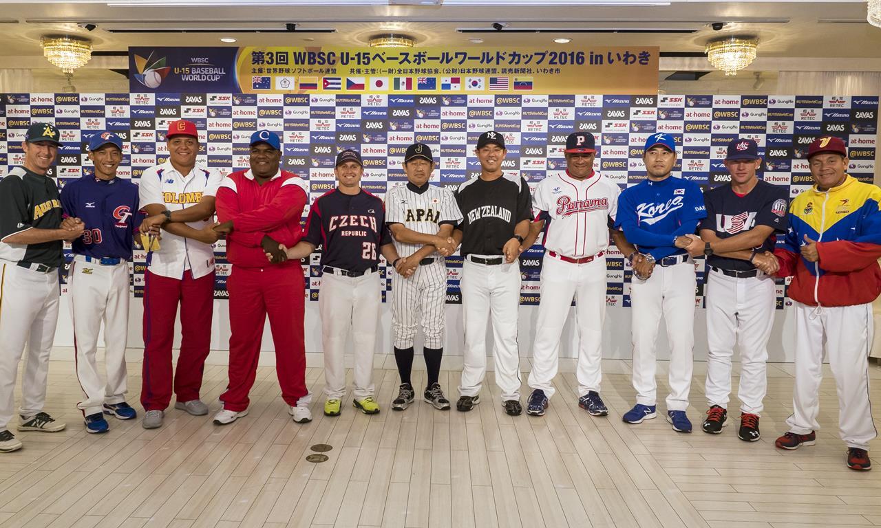 U-15 Baseball World Cup 2016 Team Managers
