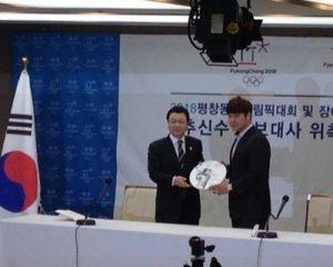 2000 U-18 Baseball World Cup MVP, Shin-soo Choo, named a 'Goodwill Ambassador' for 2018 Winter Olympics