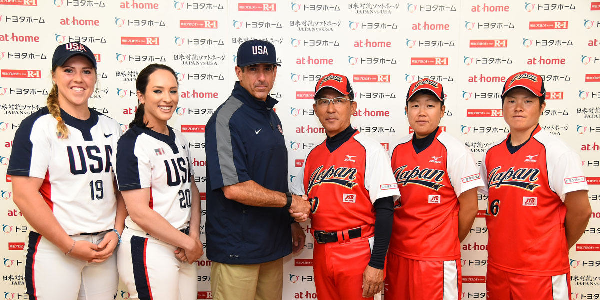 Japan defeats USA in front of 31k Tokyo Dome crowd to open three-game international softball series