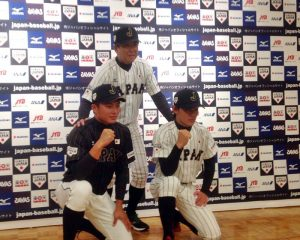 Japan announce roster featuring young NPB stars for 21U Baseball World Cup