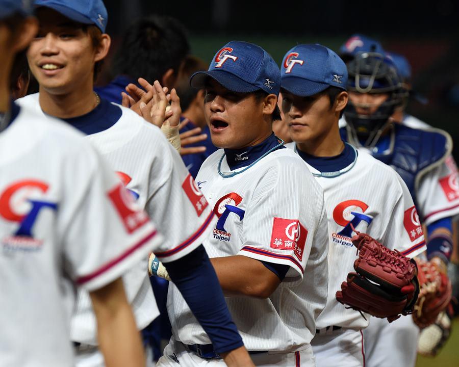 Chinese Taipei tops Australia in 21U Super Round Robin action